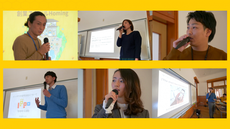 「Homing」Day4 in 隼Lab!鳥取の起業家と津山のスクール生によるプレゼン大会開催!