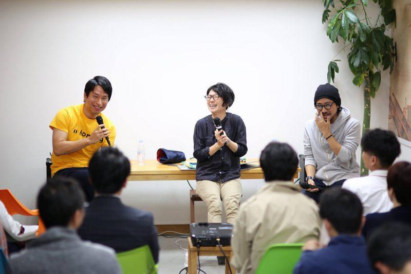 「Homing」Day3開催!CAMPFIRE 家入一真さん、わざわざ 平田はる香さんの激レア講演会!