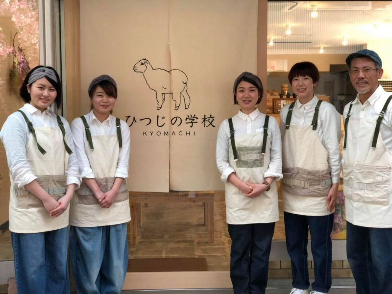 Homing1期生の加藤元治さんが、新しいお店「ひつじの学校」をオープン!